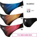 ミズノ(MIZUNO) 男性用 競泳水着 マイティライン メンズVパンツ N2JB4521