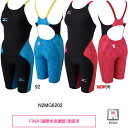 ミズノ(MIZUNO) 女性用 競泳水着 GX-SONIC III MR ウイメンズハーフスーツ N2MG6202 【smtb-k】【kb】