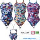 ミズノ(MIZUNO)女性用トレーニング水着 池江璃花子コレクションエクサスーツウイメンズミディアムカット N2MA9267