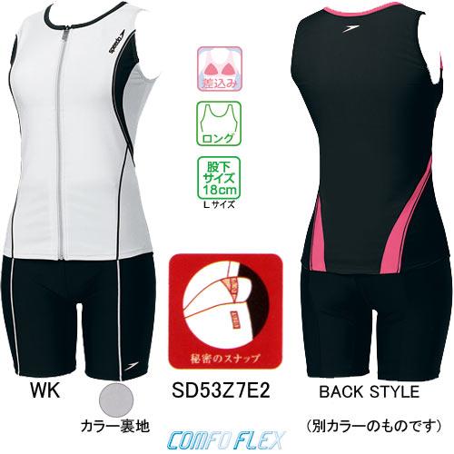 スピード(SPEEDO)女性用フィットネス水着ウィメンズセパレーツ(クイーンサイズ)SD54Z7E2WK