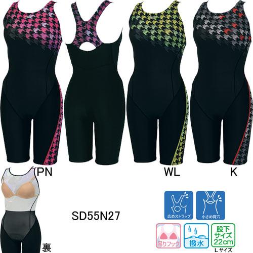 スピード(SPEEDO)女性用フィットネス水着STREMFORMウイメンズスパッツスーツSD55N27