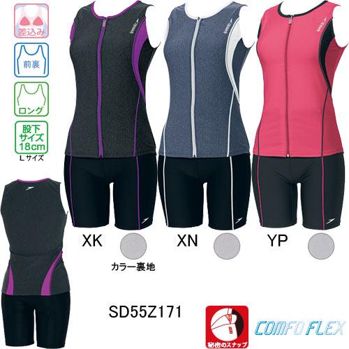スピード(SPEEDO)女性用フィットネス水着ウィメンズセパレーツSD55Z171