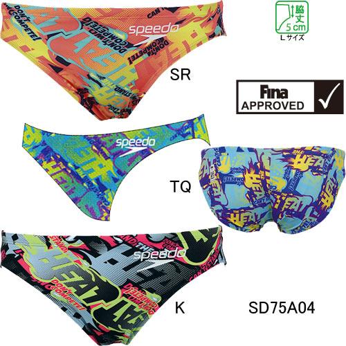 スピード(SPEEDO)男性用競泳水着メンズショートブーンSD75A04