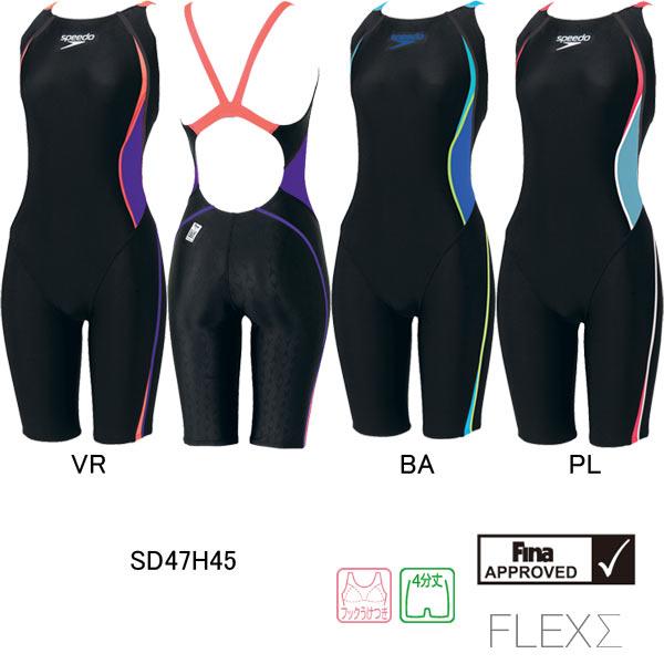スピード(SPEEDO)女性用 競泳水着 FLEX ΣウイメンズニースキンSD47H45