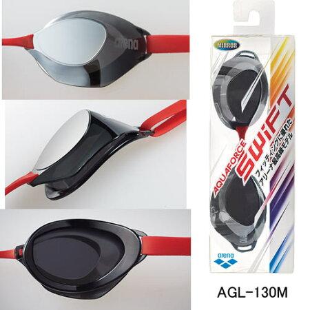 http://image.rakuten.co.jp/swimshop/cabinet/3-goggle/arena/agl-130m.jpg