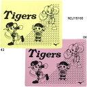 【30%OFF】ミズノ(MIZUNO)阪神タイガース(トラッキー)プリントスイムタオル(小)(プラセーム)N2JY9160