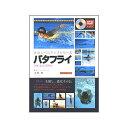 ベースボールマガジン社(BBM) [水泳レベルアップシリーズ]バタフライ(DVD付) BBM126048