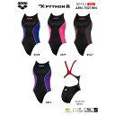 ARN-7021WN arena X-PYTHON 2 アリーナ エックスパイソンツー レディース リミック ハイレグ 競泳水着 競泳用水着 高速水着