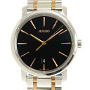 ラド- RADO 腕時計 R14078163