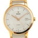 ラド- RADO 腕時計 R30953123