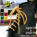 ドクターマーチン オリジナル シューレース 140cm・210cm Dr.Martens SHOE LACES シューレース 靴ひも ブーツ BOOTS ブラッ...