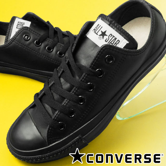 【送料無料】(一部地域除く) CONVERSE LEA ALL STAR OX BLACK MONOCHROME コンバース レザー オールスター ローカット