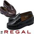 【ポイント10倍 7/24〜】【送料無料】 25.5cm〜26cm REGAL FH14 ACEB 靴 ローファー リーガル レディース ローファー BLACK(ブラック) BROWN(ブラウン) 3E evid