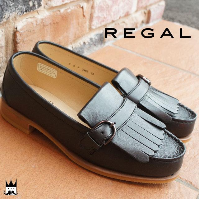 【送料無料】 REGAL 2469ABK B リーガル ブラック レディース キルトストラップ ローファー 日本製 evid 【REGAL/リーガル】【10#】靴 大きいサイズあり 25cm