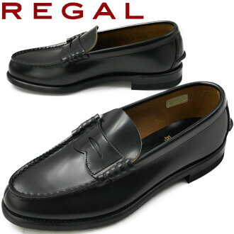 ■ REGAL 2177 BK 23.5 cm-26.5 cm / Regal loafers / fs2gm / legal business business recruit Freshers / / fs2gm
