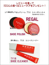 REGAL��������BK23.5����26.5���/�꡼����?�ե���///�꡼����ӥ��ͥ��ӥ��ͥ��ꥯ�롼�ȥե�å��㡼��//��0930free-shipping��