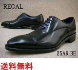 ■ リーガル 25AR BE B / REGAL ブラック フォーマル ストレートチップ ビジネスシューズ ビジネス リクルート フレッシャーズ evid//