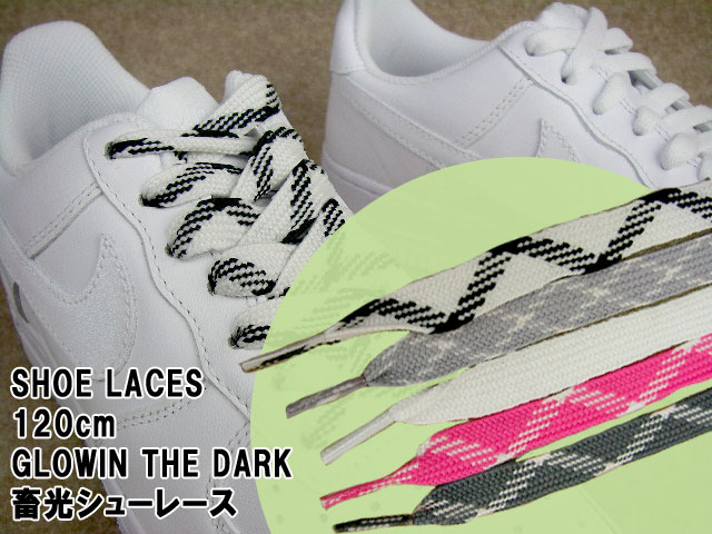 ≪3点でメール便無料≫靴紐 くつひも 靴ひも ポップシューレース SHOE LACES 120cm GLOWIN THE DARK WIDE(広幅約1.2cm) ホワイト・チャコール×ホワイト・ピンク×ホワイト・ ホワイト×ブラック・シルバー×ホワイト 平紐evid