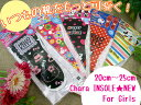 All six kinds of email service possible ■■ 20cm - 25cm Chara INSOLE ★ NEW For Girls / character insole girls insole インソールキッズレディースミッキーミニーハローキティマイメロディー // fs2gm [easy ギフ _ packing] [YDKG-m]