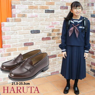 Alta 4514 / HARUTA Womens loafers 2E business recruit Freshers formal MADE IN JAPAN made in Japan Black Brown / fs2gm