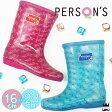 ≪選べる福袋対象商品≫16〜23cm パーソンズ PSK06 レインブーツ PERSON'S KIDS RAIN BOOTS キッズ ジュニア 女の子 PINK(ピンク) SAX(サックス)