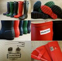 ハンター靴オリジナルアジャスタブルHUW23706/HUNTERORIGINALADJUSTABLEメンズ・レディースBLACK・AUBERGINE・CHOCOLATE・DARKOLIVE・FUCHSIA・GREENNAVY・REDレインブーツRAINBOOTロング丈//【YDKG-m】