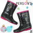 ≪選べる福袋対象商品≫19〜23cm パーソンズ PSK06 BLKPNK PERSON'S ジュニア キッズ レインブーツ RAIN BOOTS 女の子 ブラックピンク