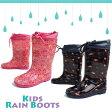 ジュニア レインシューズ HJ96-98 男の子 女の子 キッズレインブーツ 長靴 星 ブラック 花柄 ピンク フード付き 雨の日梅雨