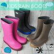 女の子 子供靴 キッズ ジュニア レインシューズ AIRBUS レインブーツ TAUPE(ベージュ) ANTHERACITE(ブルー) BORD(ピンク) 通学 通園 雨具 雨の日 3色