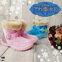 アナ雪 アナと雪の女王 ディズニー 女の子 子供靴 キッズ チャイルド DN C1155 ムートンブーツ ウィンターブーツ アナ&エルサ ファー ..