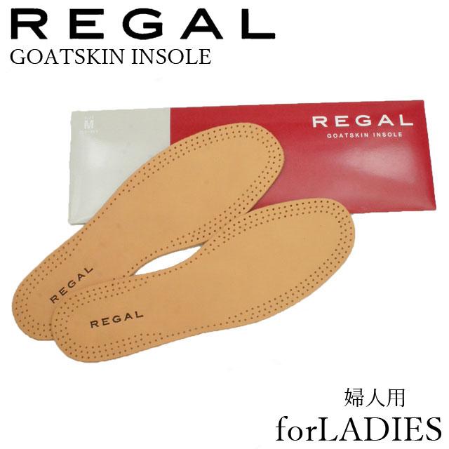 リーガル REGAL レディース インソール TY08 ゴートスキン インソール 婦人靴 中敷き 微調節 evid