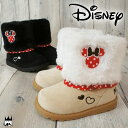 ディズニー Disney キッズ ベビー 子供靴 ブーツ DS7185 女の子 ミニーマウス ムートンブーツ ファー 防寒 サイドファスナー ミニーちゃん かわ...