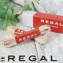 リーガル シューレース 靴紐 TY47 REGAL SHOE...