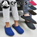 クロックス crocs クラシック スリッパ レディース メンズ ルームシューズ 203600 classic slipper 部屋履き 室内履き evid