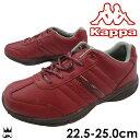 カッパ Kappa レディース スニーカー KP BRW37...