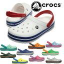 ショッピングcrocband クロックス crocs メンズ レディース クロッグサンダル 11016 crocband コンフォートサンダル アクアサンダル カジュアル 水辺 レジャー evid m-sg