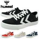【あす楽】ヒュンメル hummel スタディール RMX ロ...