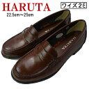 【あす楽】HARUTA 4582 BROWN ハルタ レディ...