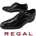 【送料無料】(一部地域除く) REGAL リーガル メンズ 靴 25AR BE B ブラックストレートチップ ビジネスシューズ evid o-sg