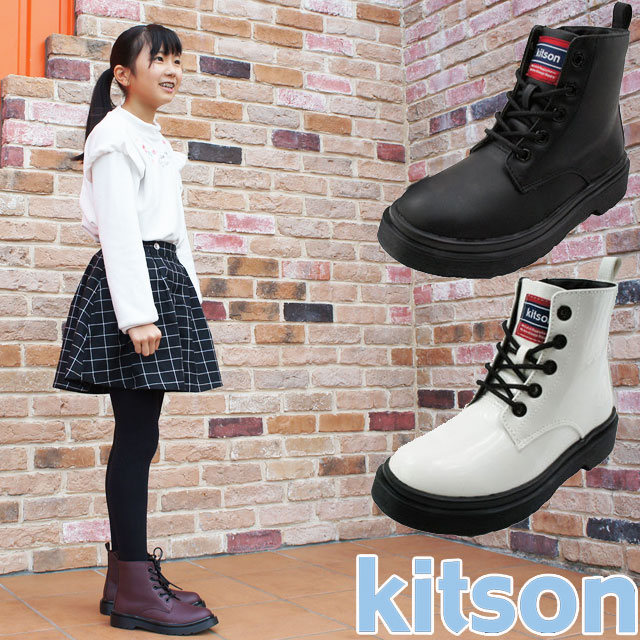 あす楽キットソンkitson男の子女の子子供靴キッズジュニアブーツKSK-024防水ショートブーツレ