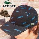 ラコステ LACOSTE 帽子 メンズ レディース RK3863L ライブ リップストップキャップ ベースボールキャップ パネルキャップ ぼうし コットンリップストップ マルチカラー スポーツ アウトドア サイズ調整可能 ブラック カーキ 迷彩 evid /-