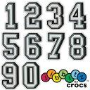 ショッピングジビッツ 【あす楽】クロックス crocs ジビッツ B&W NUMBER キッズ メンズ レディース 数字 1〜0 ラバークロッグ用アクセサリー シューチャーム evid
