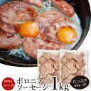 表示内容 内容 加熱食肉製品 商品名 ボロニアソーセージ IQF バラ凍結 500g 内容量 1kg(500g×2P) 原材料 豚肉、豚脂肪、決着...