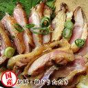【冷凍】国産・親鶏たたき!朝びき新鮮【タタキ 生 鶏