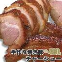 Yakibuta400