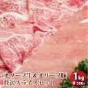 Olive_pork_slice1kg