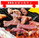 【冷凍】牛肩ロー...
