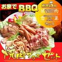 【送料無料】焼肉プラスセット!5種のお肉!買えば買うほどオマケ付!*北海道・沖縄は別途540円送料が必要になります