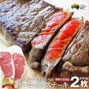 肉 ギフト お中元 敬老の日 2021 サーロイン ステーキ 2枚 厚切り 250g×2枚 セット プレゼント リッチな 赤身 贅沢 牛肉 送料無料 オーストラリア産 買えば買うほど オマケ あす楽 通販 お取り寄せ グルメ 誕生日 牛 オージー・ビーフ