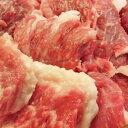 お得な お肉屋さんのとろける 国産牛 スジ 3kg(300g×10袋) 牛すじ すじ 煮込み カレー 牛スジ煮込み 牛スジ送料無料